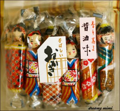 Ricecrackers2